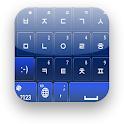 Korean keyboard download guide icon
