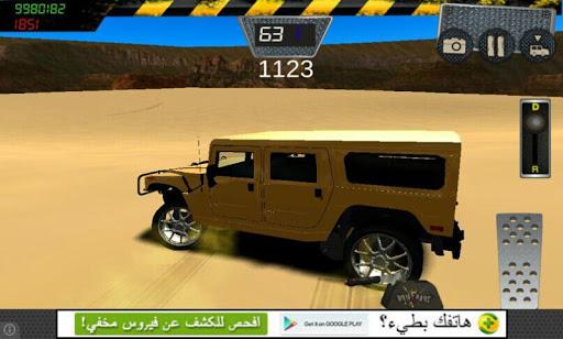 玩免費賽車遊戲APP|下載有趣的3D漂移 app不用錢|硬是要APP