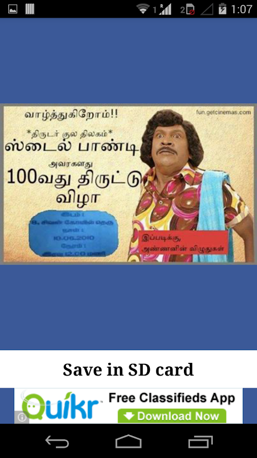 Tamil True Love Quotes Images For Facebook : facebook funny comment images tamil