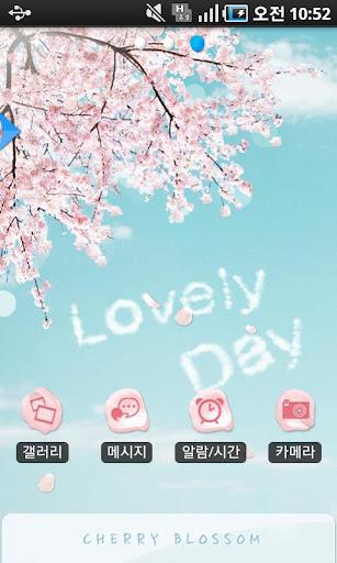 CUKI Theme Lovely sakura