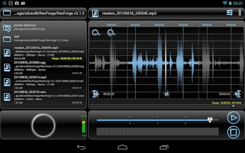 RecForge Lite - Audio Recorder - screenshot thumbnail