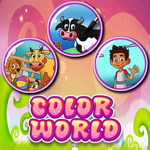 休闲の着色ゲーム色の世界 LOGO-記事Game