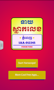 Khmer Vehicle Number Horoscope