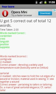GRE Vocabulary Expert - screenshot thumbnail