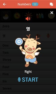 Learn Korean with voice lite - screenshot thumbnail