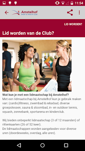Amstelhof Health Club