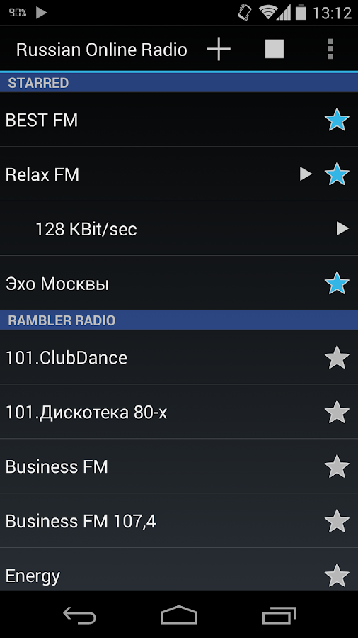 Russian Online Radio - screenshot