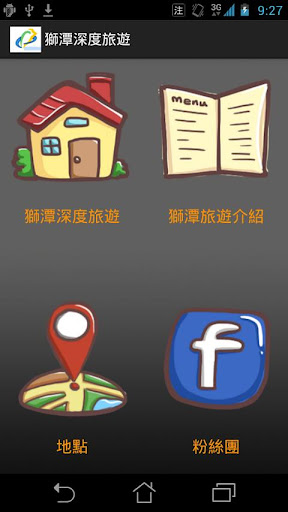 中經社外銷全球網廠商名錄專區- 樂勤股份有限公司 - CENS.com
