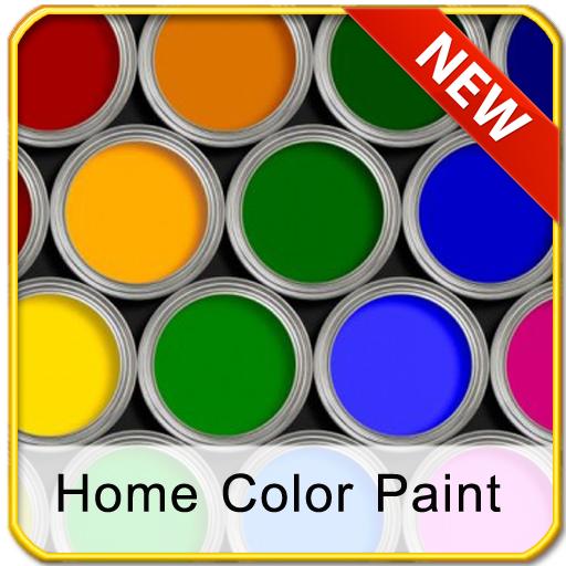 家居色彩漆的想法