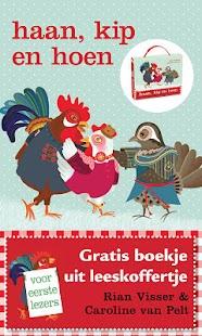 haan kip en hoen, prentenboek- screenshot thumbnail