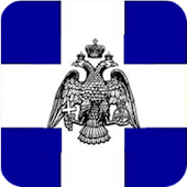 Greek Browser