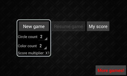 非常に難しいゲーム