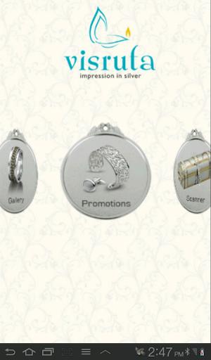 【免費商業App】Visruta-APP點子
