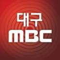 대구MBC icon