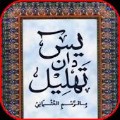 Yassin Dan Tahlil Arwah