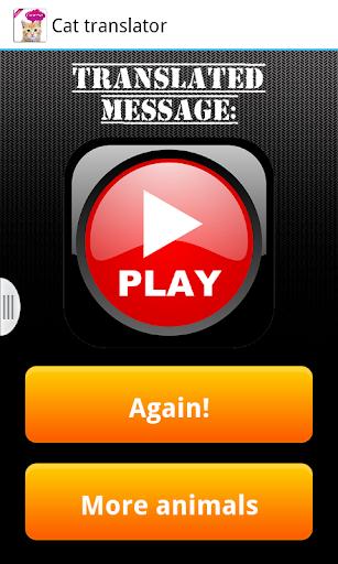 玩免費娛樂APP|下載Bird translator (prank) app不用錢|硬是要APP