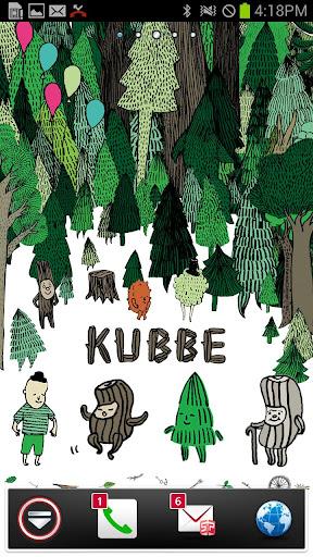 『KUBBE キュッパ 』ライブ壁紙