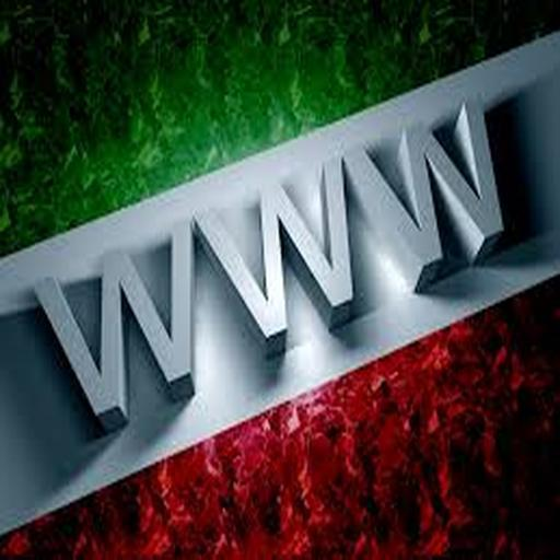 Internet gratis en México