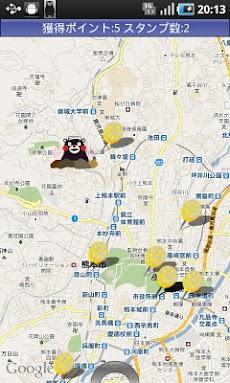 旧熊本ご当地アプリβのおすすめ画像2