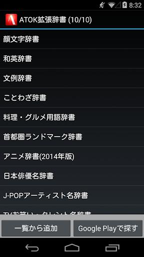 テレビ番組名辞書 2015年10月版