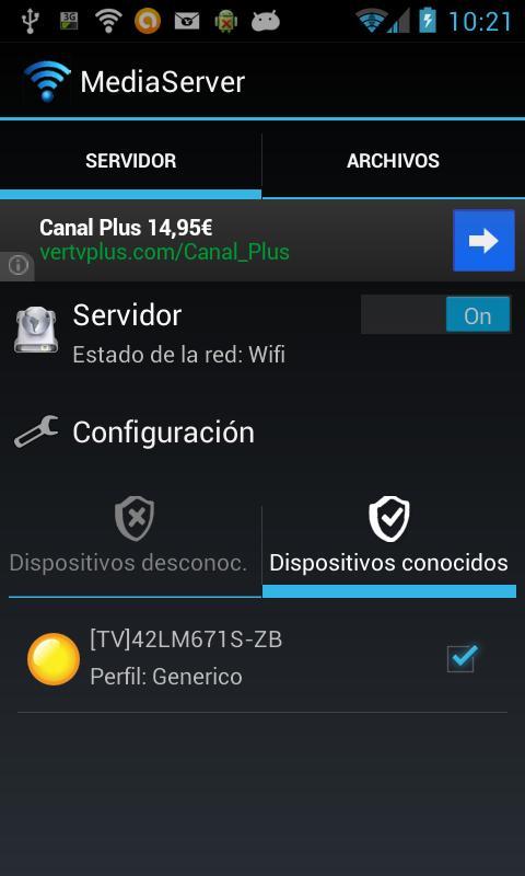 Media Server- screenshot