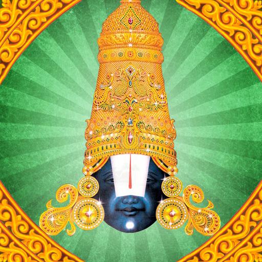 Venkateswara Suprabhatam Telugu Pdf