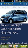 Screenshot of Go Gujarati
