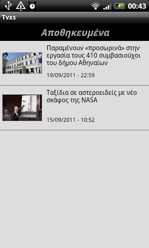 Tvxs Android - screenshot