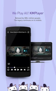KMPlayer (HD Video,Media,Free) - screenshot thumbnail