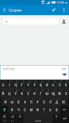 HTC Sense Input-KK - screenshot