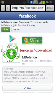 mdefence - screenshot thumbnail