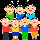 Anachid Enfants - الأطفال