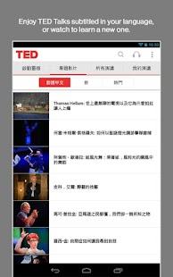 TED - screenshot thumbnail