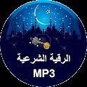 Al Ruqyah Al Shariah MP3 icon