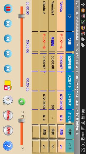 【免費工具App】リモートマイクWiMi-APP點子