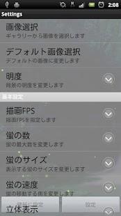 玩免費個人化APP 下載Firefly Live Wallpaper app不用錢 硬是要APP