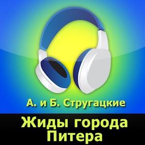download Իննսուներեքը