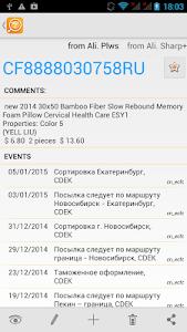 TrackChecker Mobile v2.22.12 build 238 Full