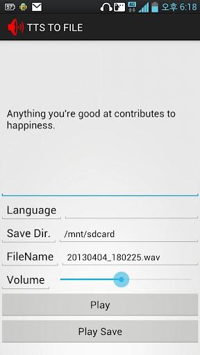 Text To Speech TTS2FILE