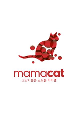 【免費購物App】마마캣 mamacat-APP點子