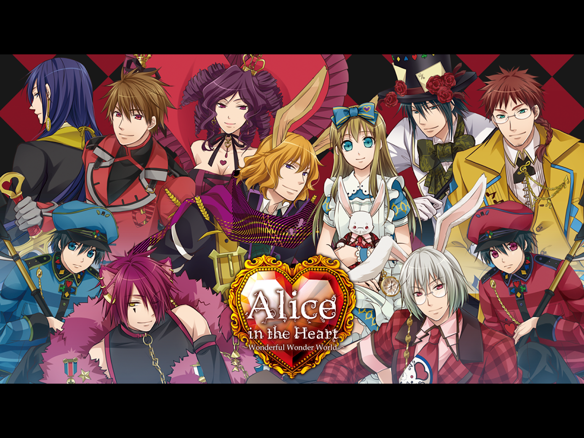 Alice in the Heart- screenshot