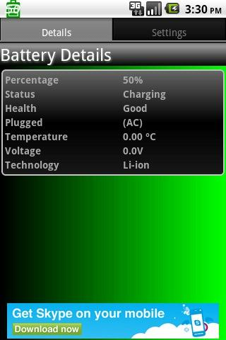 Battery Details- screenshot