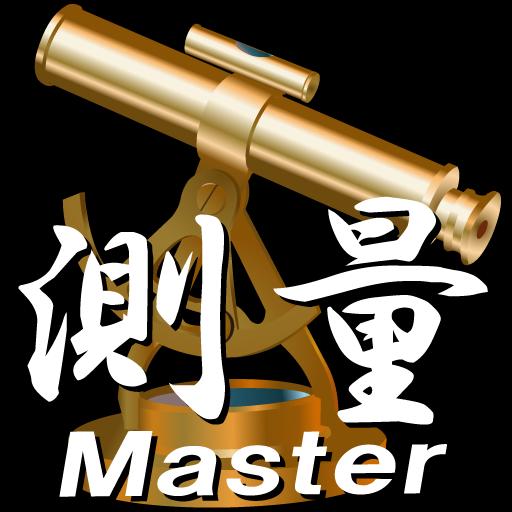 工事用丁張計算アプリ 測量マスター2 商業 LOGO-玩APPs