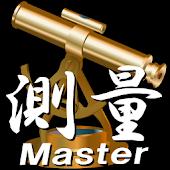 工事用丁張計算アプリ 測量マスター2