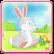 Easter Egg Hunt ScreenSaver