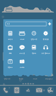 Snow world star dodol theme- screenshot thumbnail