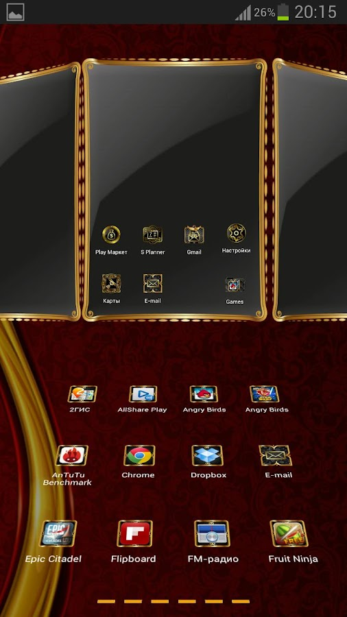 Next Launcher Luxury Gold - screenshot