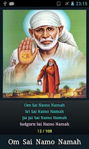 Sai Baba Mantra screenshot 7