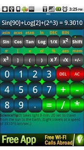 Calculator with shake - screenshot thumbnail