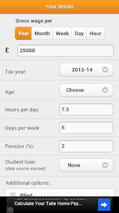 SalaryBot Salary Calculator- screenshot thumbnail